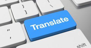 کیفیت ترجمه